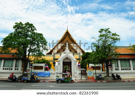 exterior of the temple Wat Suthat in Bangkok, Thailand