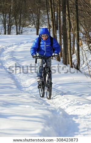 mountainbike snow winter extreme - photo #15
