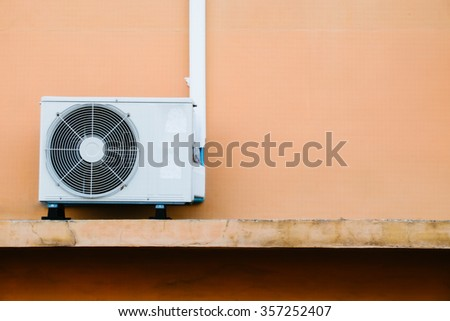 Air compressor installation on pedestaloutdoor stock photo for Fan motors for ac units