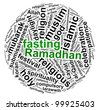 fasting and Ramadhan info text graphic and arrangement concept on white background - stock
