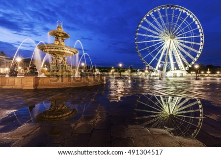 Ferris Wheel on Place de la Concorde in Paris. Paris, France