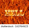 Fiery inferno with word hell emerging from it, in flames - stock photo