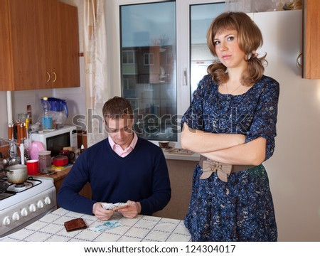 Financial problems have a husband and wife