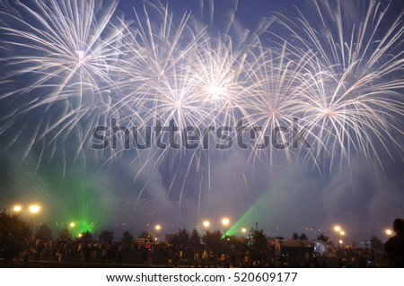 Firework and spectators