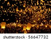 Firework Festival in Chiangmai Thailand - stock photo