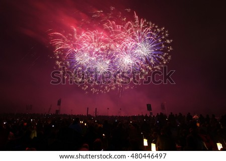 "Fireworks ""Flaming Star"" on the Ostfildern in Germany on 21.08.2016"