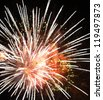 fireworks of various colors - stock photo