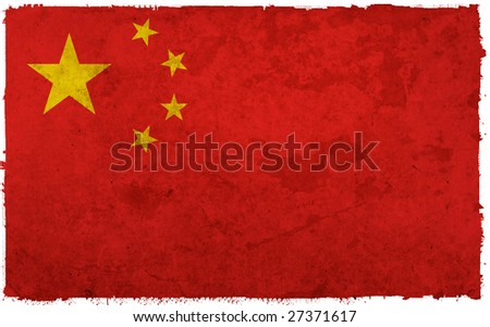 flag of china - old and worn paper style