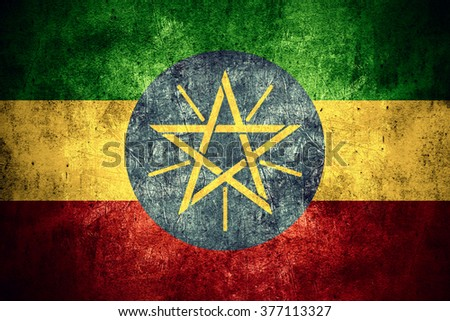 flag of Ethiopia or Ethiopian banner on rough pattern texture vintage background