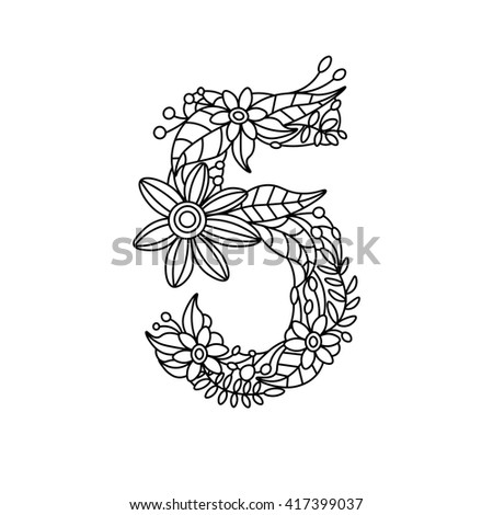 Hand Drawn Outline Peacock Stock Vector 360232067