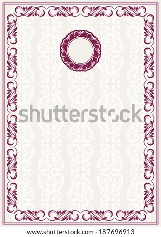 Floral frame. Abstract flower background. Raster version of vector.