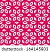 Floral pattern. Seamless background - stock vector