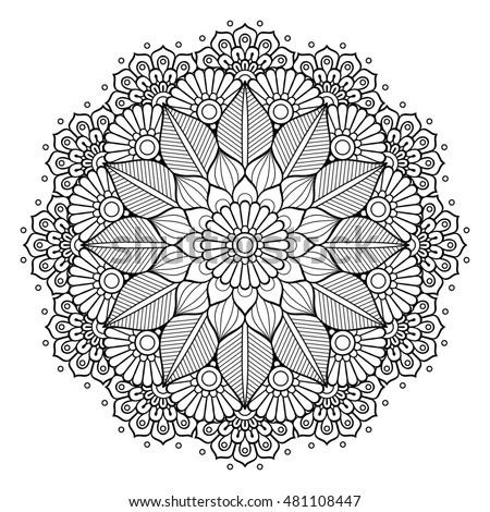 Flower Mandala Vintage Decorative Elements Oriental Stock Vector 483048286