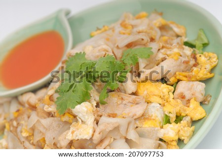 food,fried noodle with chicken,Udon (thick wheat noodles) with Fried Chicken and Vegetables,fried noodle with chicken,Stir fried Chicken Noodles