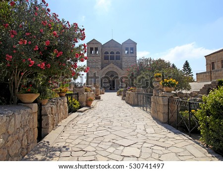 Footpath to Basilica of the Transfiguration, Mount Tabor, Galilee, Israel.