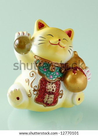 Fortune and Prosperity Cat