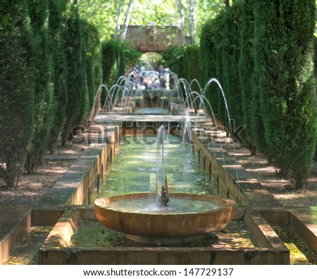 Fountain in the gardens of Hort del Rei at the Cathedral of Palma de Majorca, Spain ( Balearic Islands )