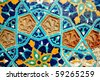 Fragment of tiled wall with Arabic mosaic from Abanotubani baths, Tbilisi, Georgia - stock photo