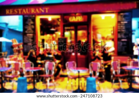 France background blur street lights cafe