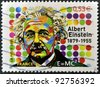FRANCE - CIRCA 2005: A stamp printed in France shows Albert Einstein, circa 2005 - stock photo