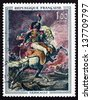 FRANCE - CIRCA 1962: a stamp printed in the France shows Guards Officer on Horseback, Painting by Theodore Gericault, circa 1962 - stock photo