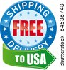 Free Shipping Glossy Web Icon - stock vector