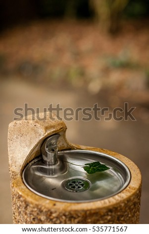 Fresh water drinking fountain in a park
