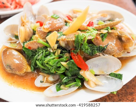 fried clam with basil