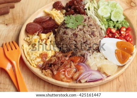 Fried rice with shrimp paste thai food