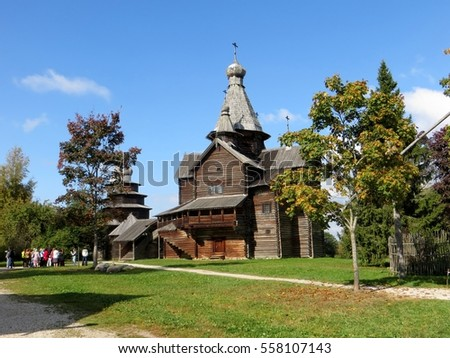 Front view of traditional wooden  church  in Vitoslavitsy Wooden Museum. Veliky Novgorod. Russia.