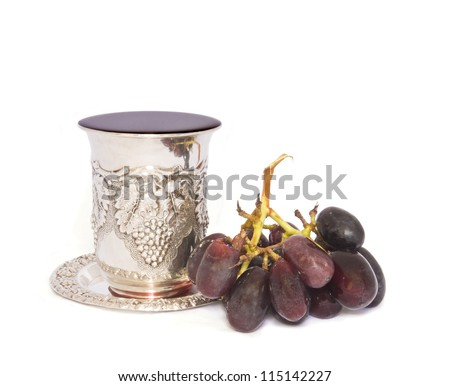 Fruit Of The Vine Holiday Jewish Silver Kiddush Cup Next