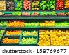 Fruits in supermarket - stock photo
