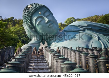 Fukuoka Japanmay 30 2016 Bronze Statue Stock Photo ...