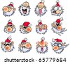 Funny Santa Claus emotions. - stock photo