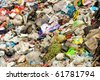 Garbage, pollution, Global warming - stock photo