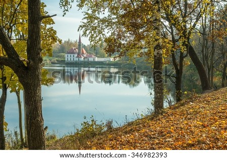GATCHINA,SAINT-PETERSBURG,RUSSIA-OCTOBER 17, 2015:Priory Palace, 1799, on the bank of the Black lake, Gatchina.