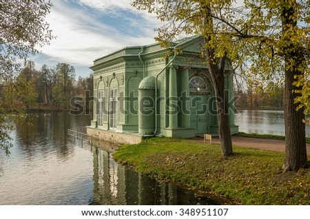 GATCHINA,SAINT-PETERSBURG,RUSSIA-OCTOBER 17, 2015:Venus Pavilion on the Island of Love in the Gatchina Palace Park