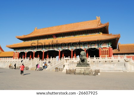 Gate of Supreme Harmony (Tai He Men) ,The Forbidden City Imperial palace of Beijing,China.