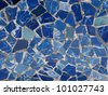Gaudi Mosaic Tiles - Barcelona, Spain, park Guell - stock photo