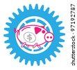 Gear Piggy Bank - stock photo