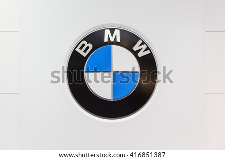 GENEVA, SWITZERLAND - MARCH 2, 2016: A BMW sign at the Geneva Motor Show.