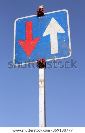 German road sign: priority over oncoming vehicles