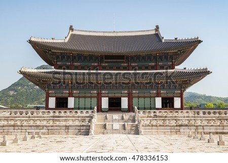 Geunjeongjeon, the Throne Hall, at the Gyeongbokgung Palace, the main royal palace of the Joseon dynasty, in Seoul, South Korea, viewed from the front.