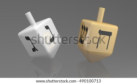 Gold and Silver Spinning Dreidels (spinning tops)