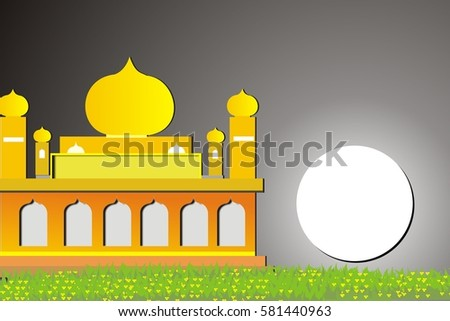 essay on ramadan festival This essay eid ul fitr and other 63,000+ term papers this marks the end of ramadan, the month of fasting, and is a festival of great celebration.