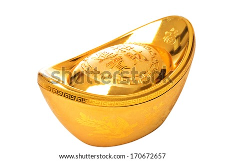 gold ingot in white background