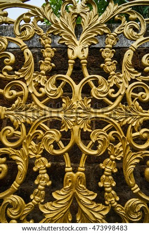 Golden Fence Ornament.