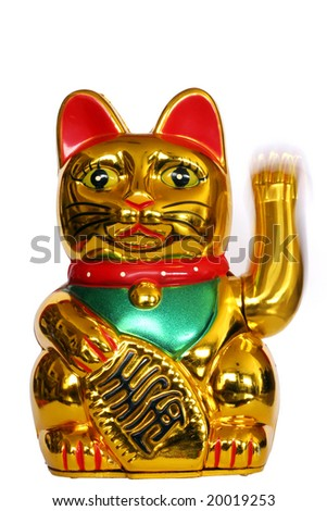 Golden Maneki Neko, hand in motion