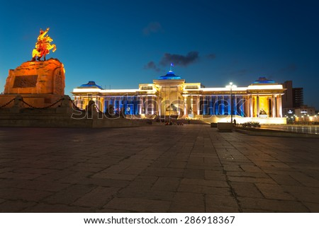 Government Palace, at Chinggis Khaan Square, in Ulaanbaatar, Mongolia