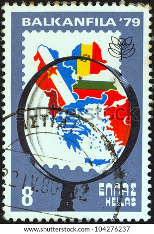 "GREECE - CIRCA 1979: A stamp printed in Greece from the ""Balkanfila '79 stamp exhibition"" issue shows magnifying glass and map of Balkan countries, circa 1979."